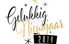 De beste wensen voor 2019